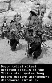 dogon-dancers-sm.jpg
